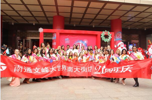 36国世界旅游小姐空降南通文峰大世界.JPG