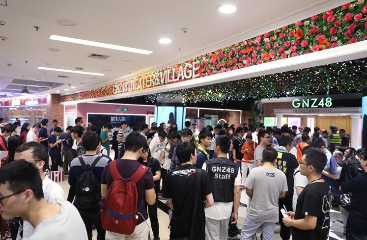GNZ48星梦剧院 活动现场热闹非凡.jpg