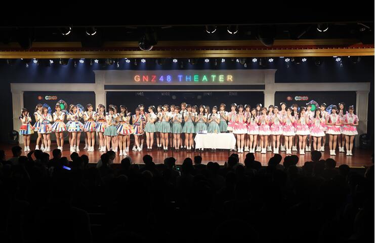 4月8日 丝芭偶像节暨GNZ48粉丝文化祭特殊公演.jpg