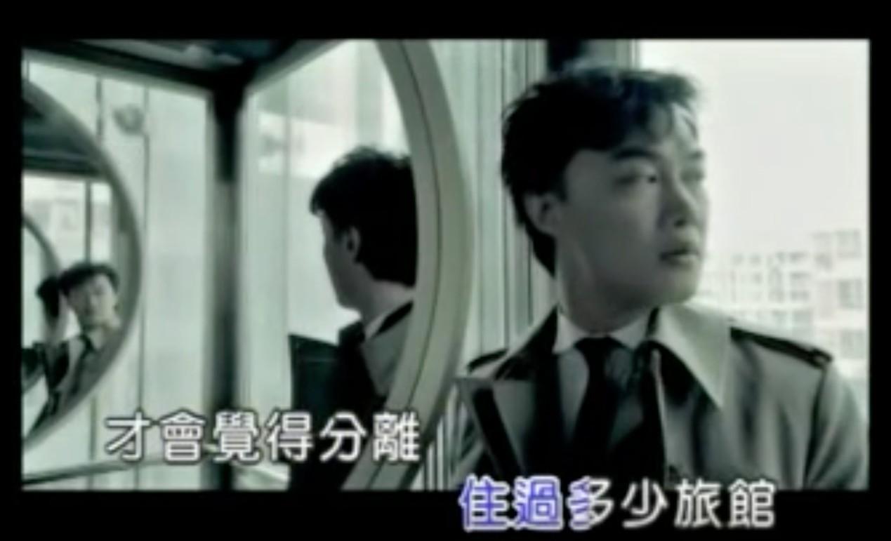 陈奕迅《富士山下》MV.jpg