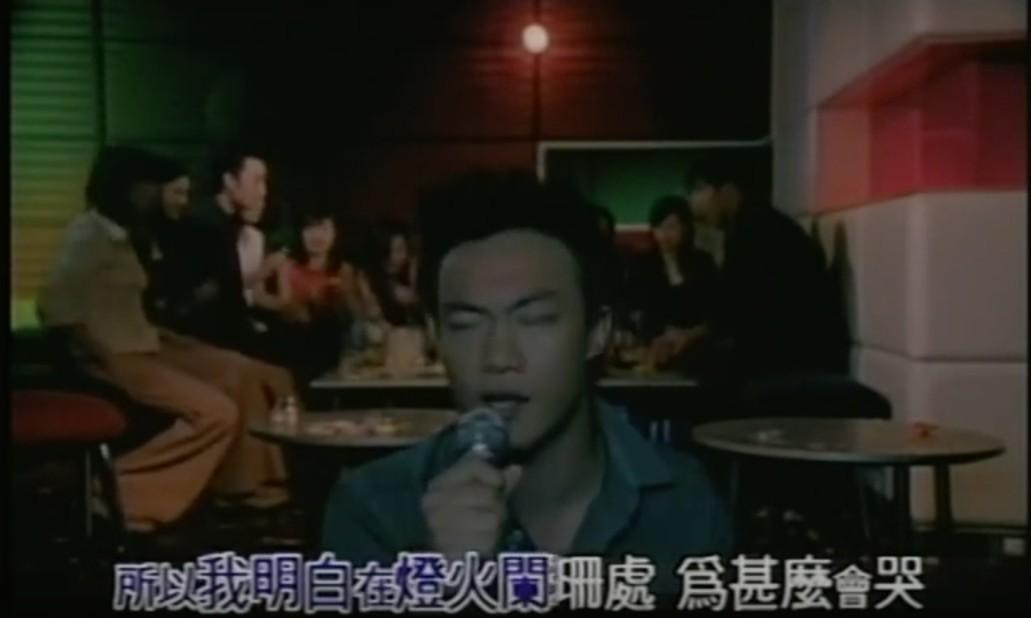 陈奕迅《K歌之王》MV.jpg