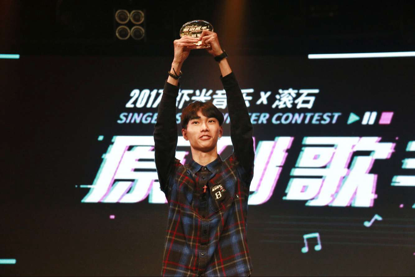 2017滚石原创歌手大赛冠军高翔.jpg