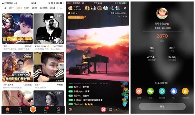 马克西姆2018中国巡演新闻发布会.jpg