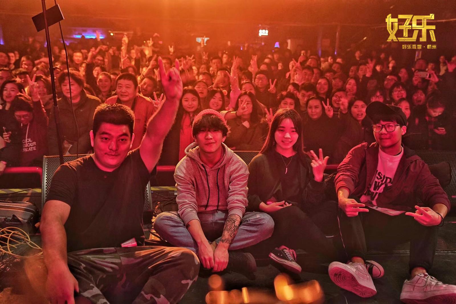 摇滚春晚上海站1.jpg