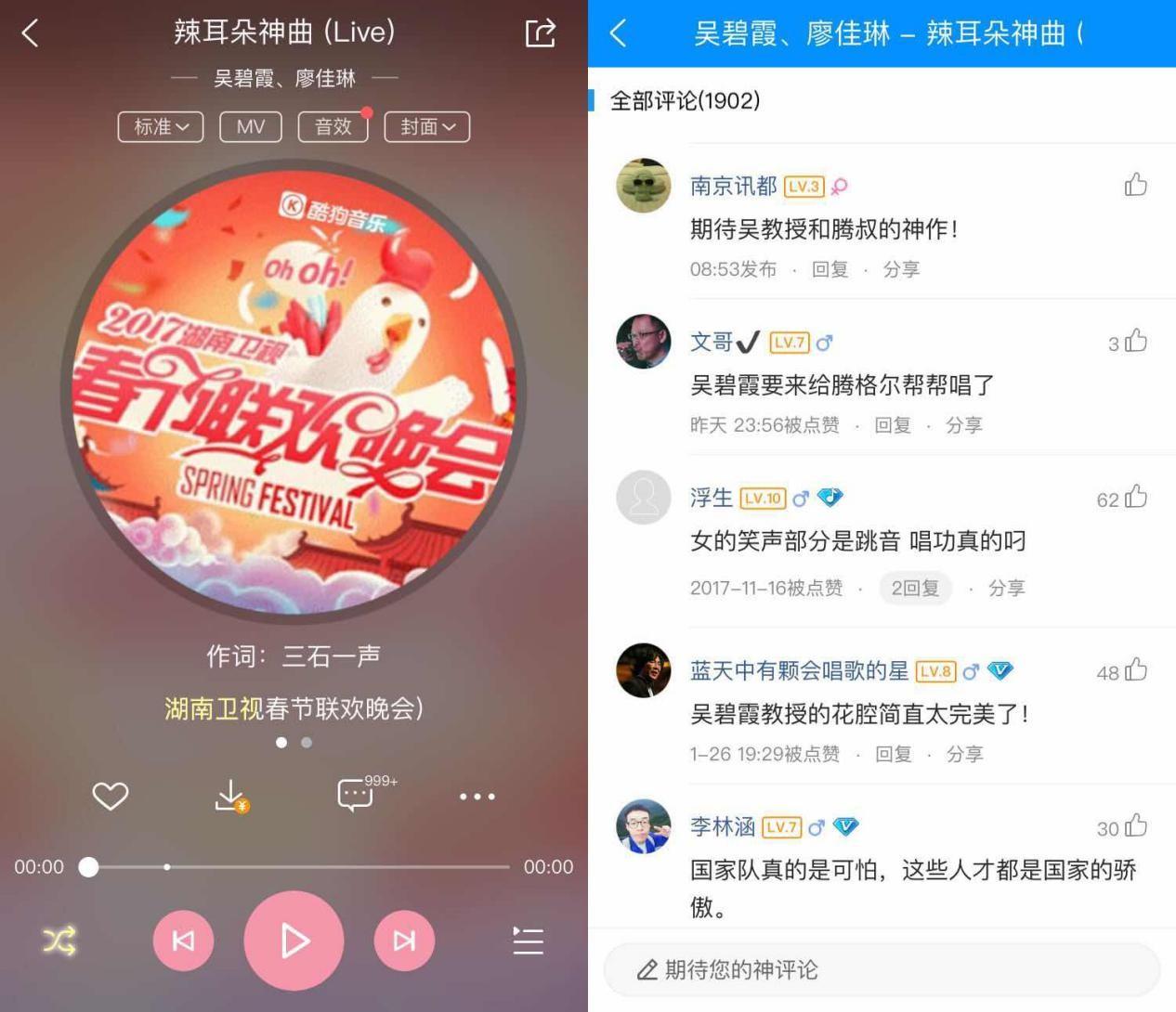 湖南卫视歌手微博爆料吴碧霞将合作腾格尔2.jpg