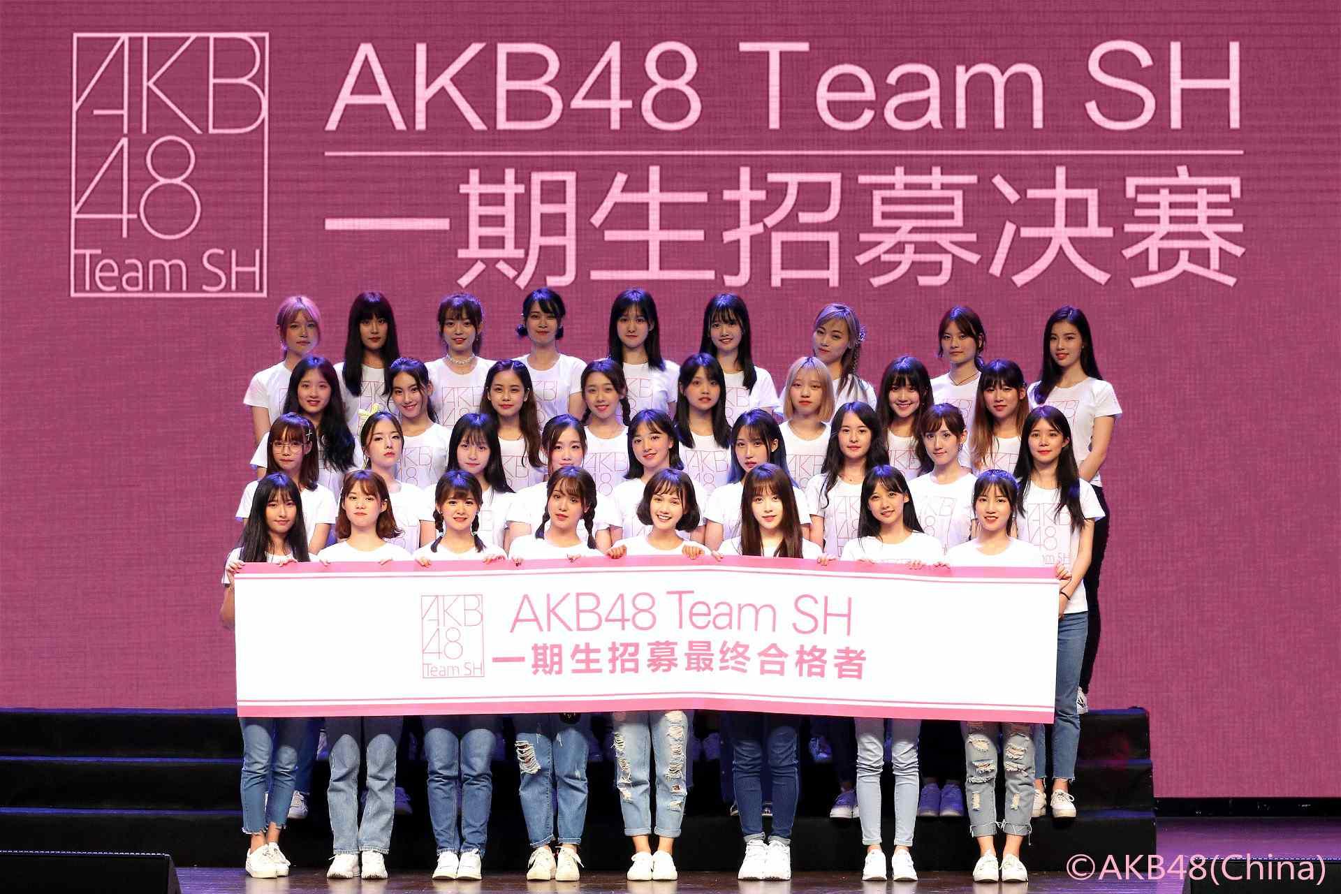 AKB48 Team SH一期生招募决赛举办.jpg