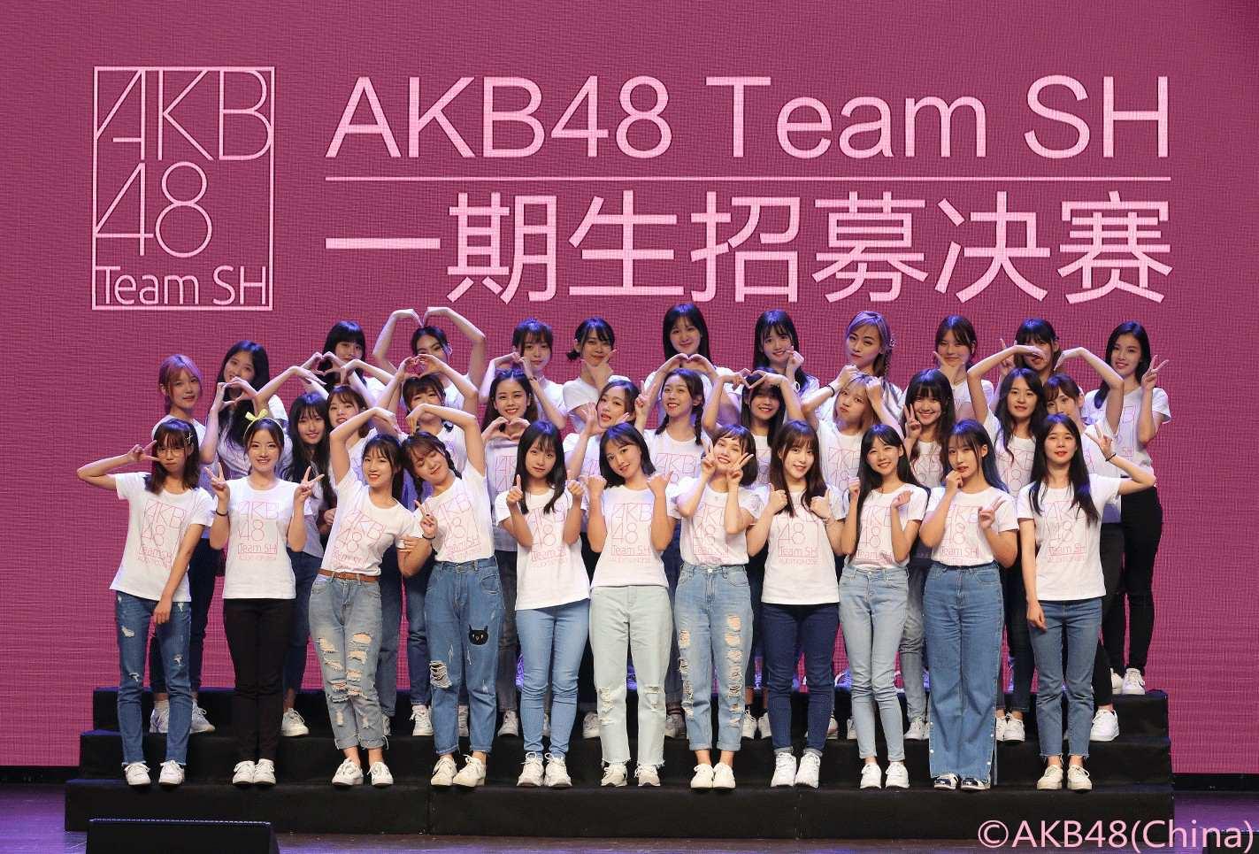 AKB48 Team SH一期生招募决赛举办2.jpg