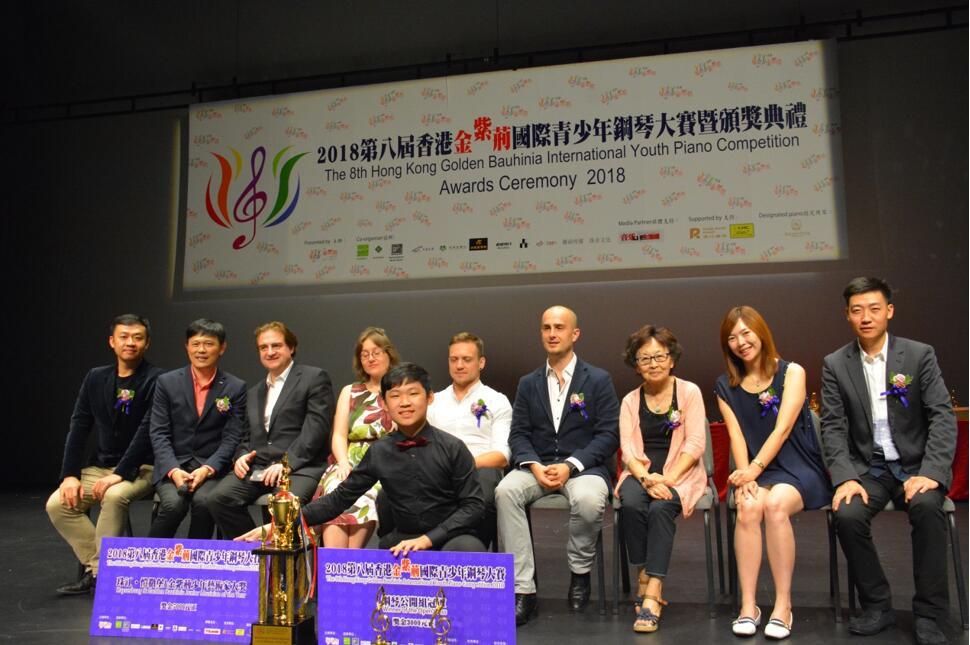 第八届香港金紫荆国际钢琴大赛 (6).jpg