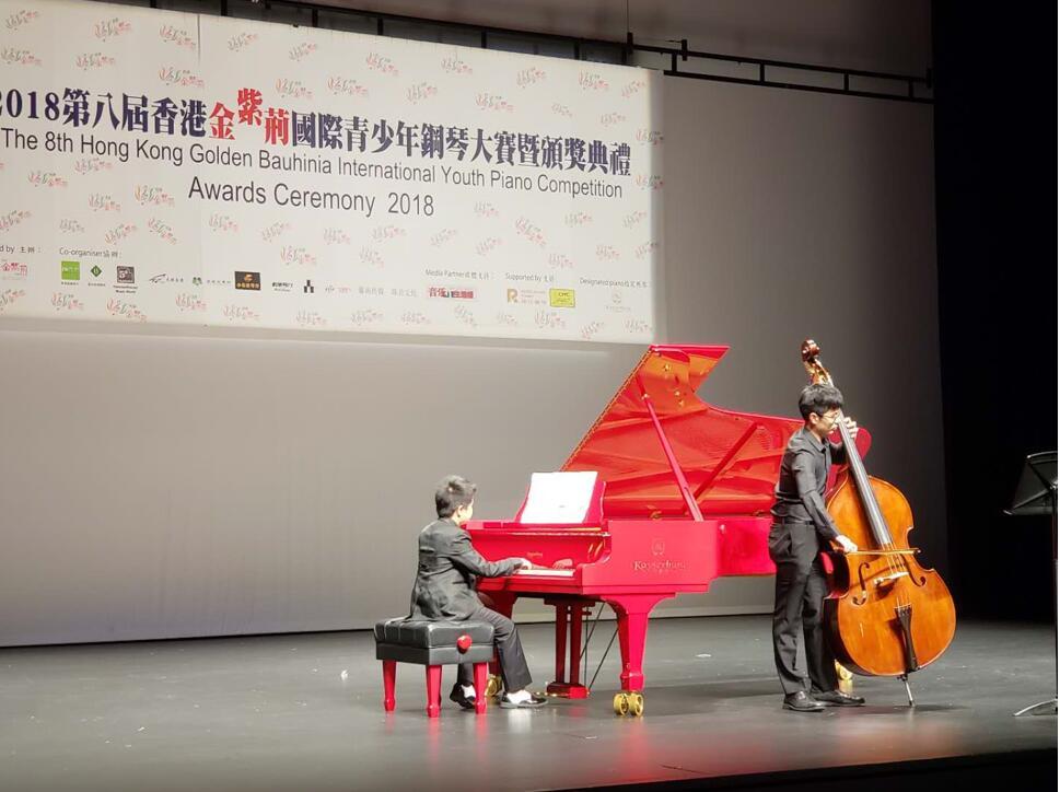 第八届香港金紫荆国际钢琴大赛 (2).jpg