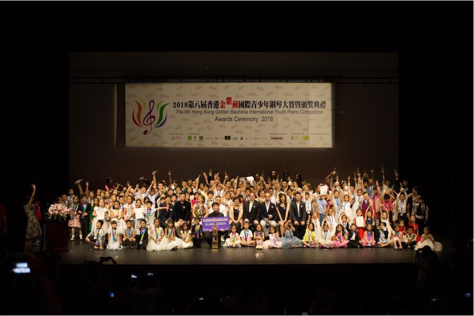 第八届香港金紫荆国际钢琴大赛 (5).jpg