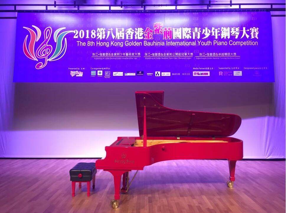 第八届香港金紫荆国际钢琴大赛 (4).jpg