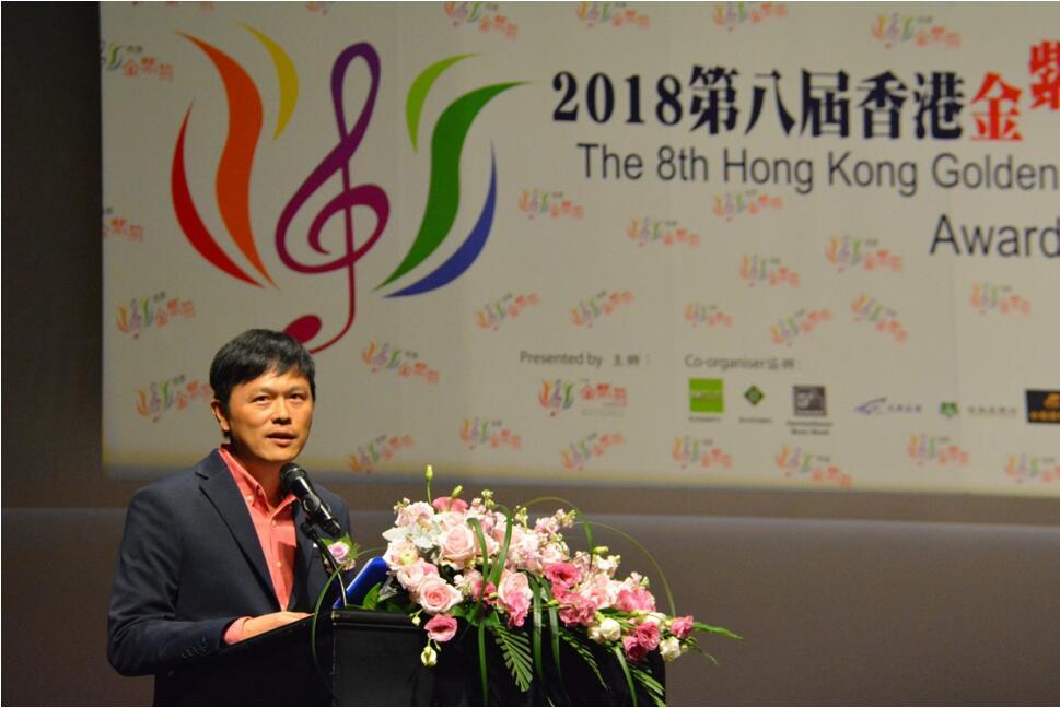 第八届香港金紫荆国际钢琴大赛 (1).jpg