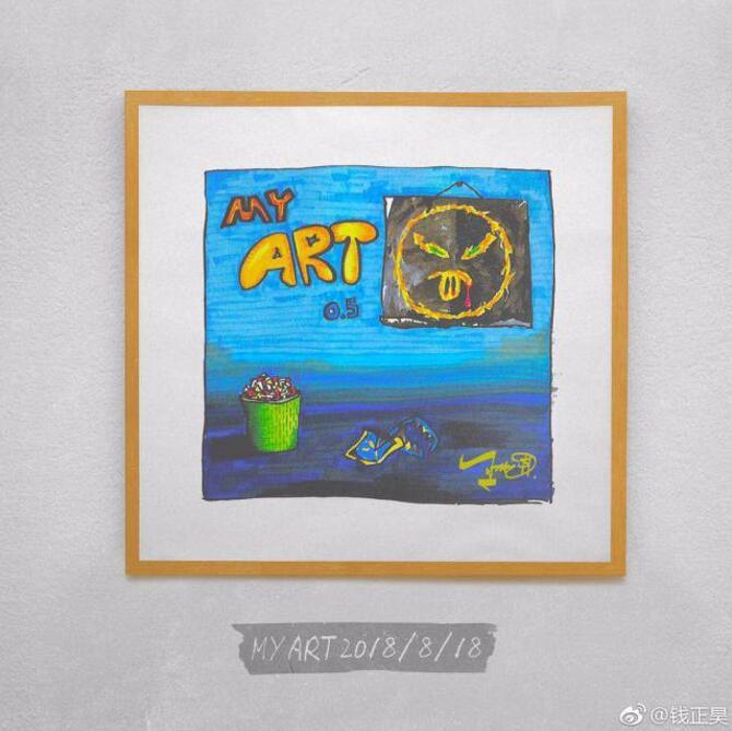 EP《MY ART 0.5》.jpg