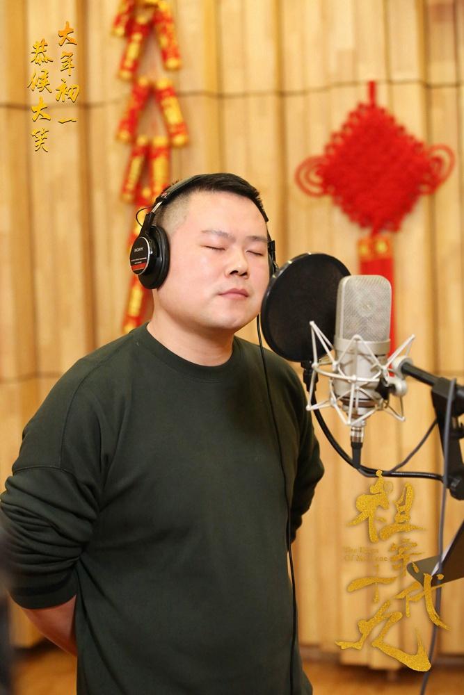 岳云鹏录音棚录音.jpg