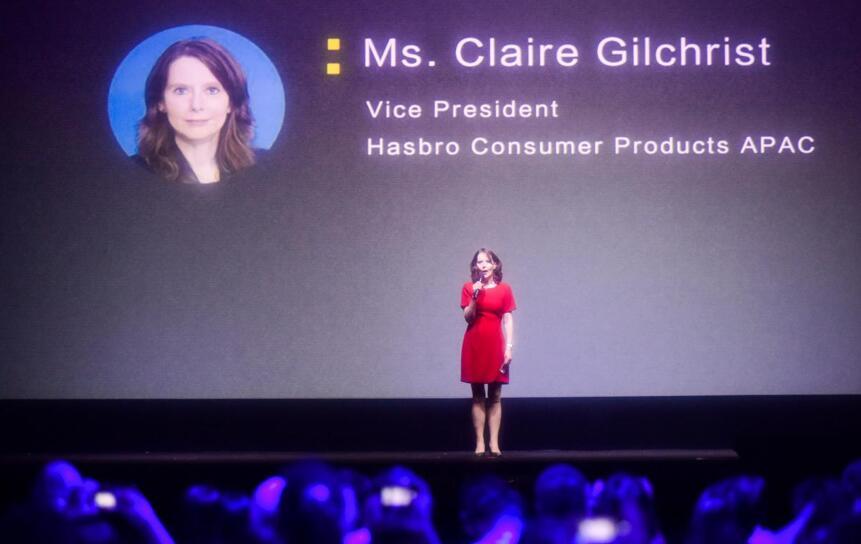 孩之宝亚太区消费品部副总裁 Ms.Claire Gilchrist.jpg