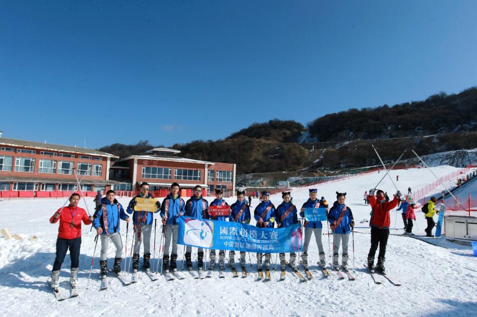 2016太子岭滑雪场国际超模新年趴.jpg