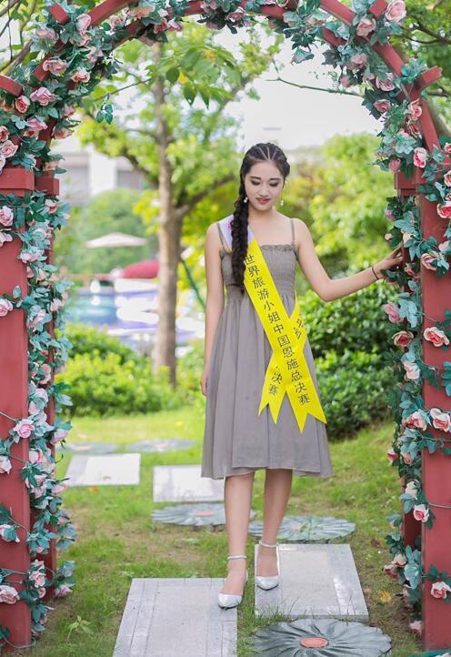何明芳晋级兴文石海2017世界旅游小姐中国总决赛