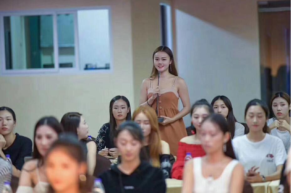 2017世界旅游小姐6.JPG