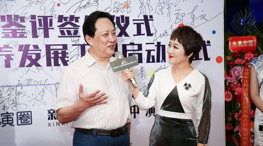 红演圈助力中国新生代演员选拔培养发展工程 (4).jpg