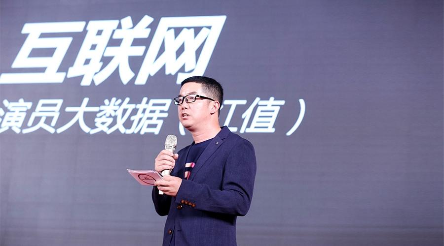 红演圈助力中国新生代演员选拔培养发展工程 (2).jpg