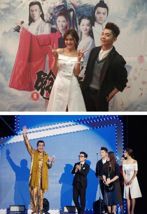 电影《铃魔传》主演王洋和朱浩仁出席韩国WebTVAsia 2016亚洲网络颁奖盛典.jpg