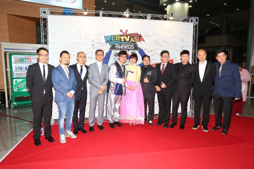 WebTVAsia 2016亚洲网络颁奖盛典.jpg