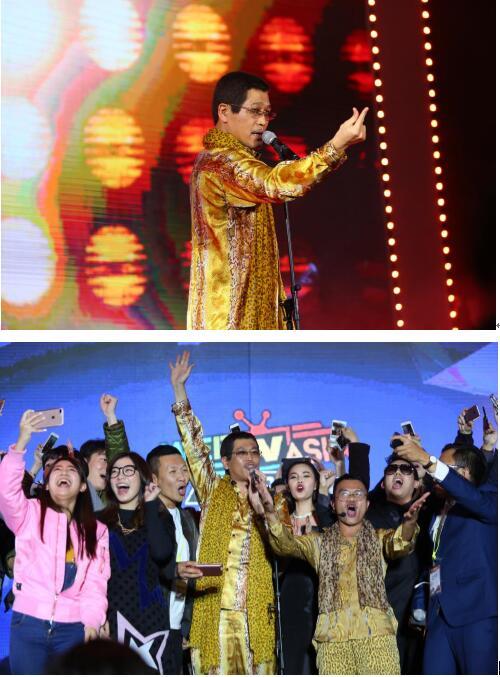 日本搞笑艺人-Piko太郎参加韩国WebTVAsia 2016亚洲网络颁奖盛典.jpg