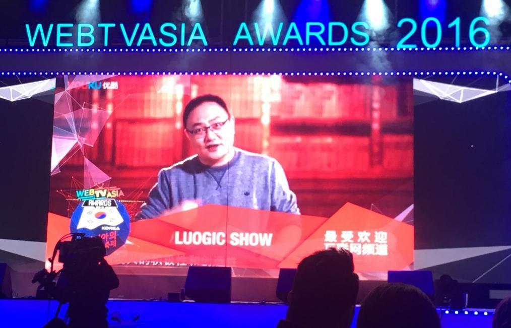 """中国大陆地区""""最受欢迎互联网频道""""奖由罗辑思维获得.jpg"""