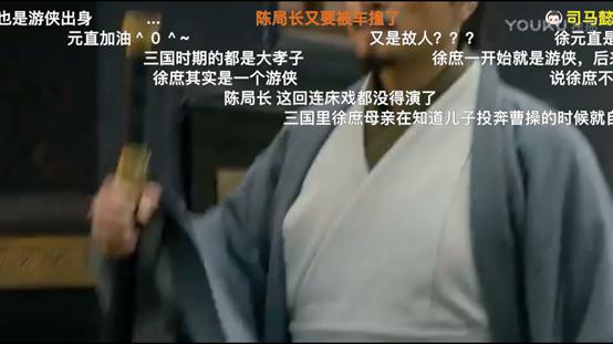 黄俊鹏与粉丝互动.jpg