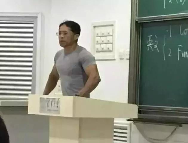 杨幂大伯系清华教授.jpg