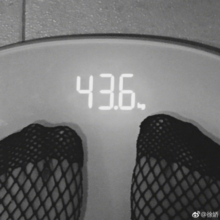 徐娇体重43kg.jpg