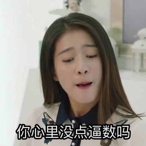 """邓紫棋现场""""表白""""华晨宇不算啥,蔡依林和昆凌相斗才精彩!"""