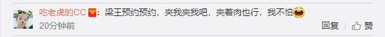 高云翔微博上传了帮外国小哥夹睫毛的片段 (3).jpg