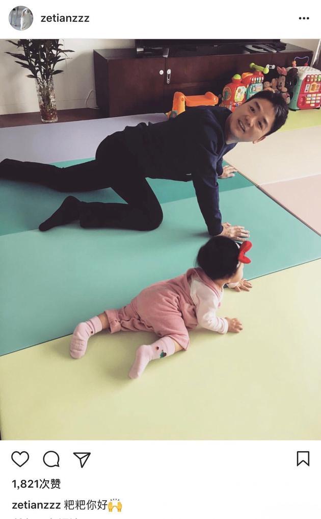 刘强东陪女儿爬地.jpg