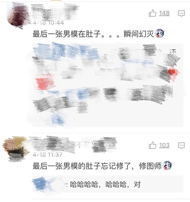 网友评论金沙与男模性感照.jpg